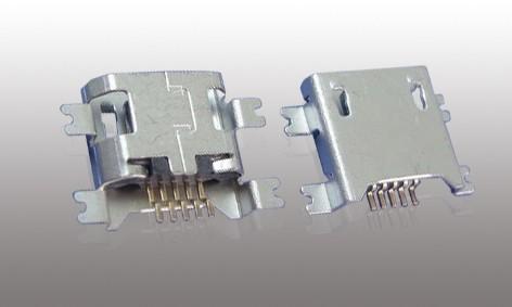 MICRO CMF275-D1113